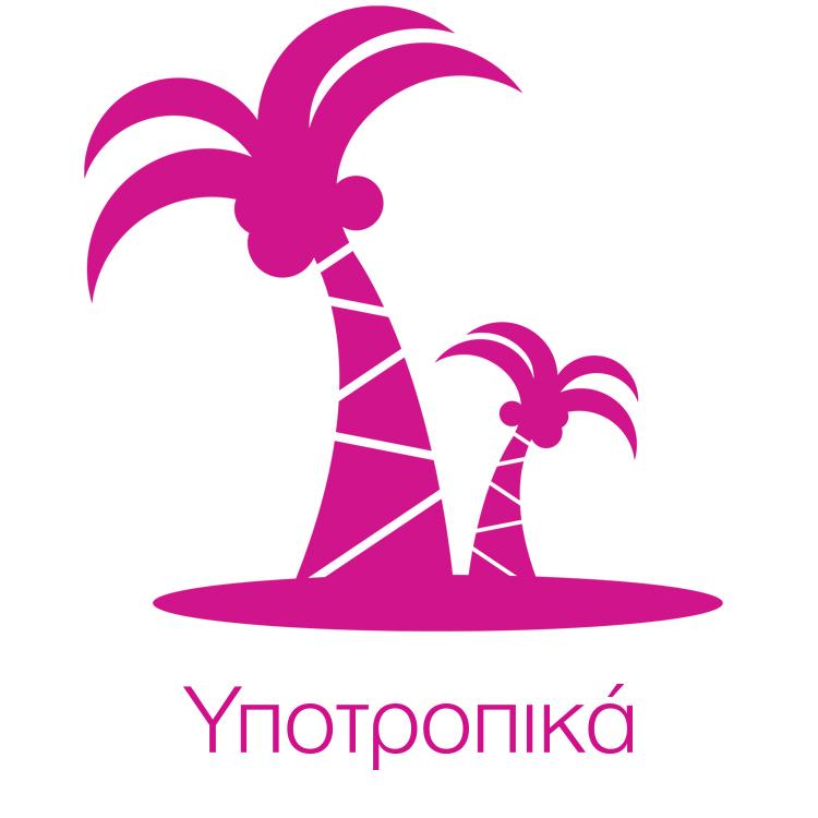 Ypotropika